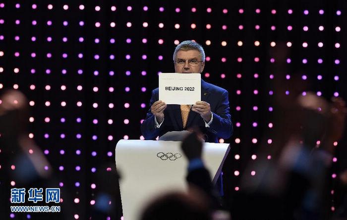 Пекин выбран столицей зимних Олимпиады и Паралимпиады 2022 года