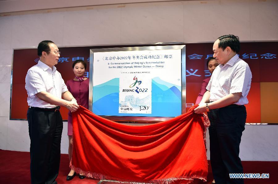 Выпущена памятная марка по случаю получения Пекином права на проведение зимних Олимпийских игр-2022