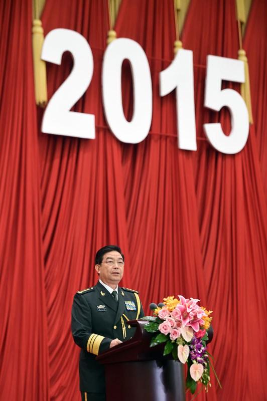 Университет национальной обороны народно освободительной армии китая