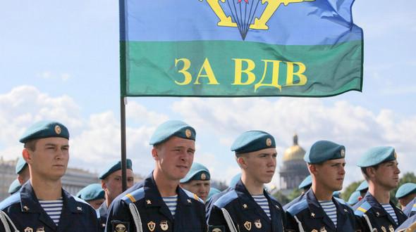 В России отметили День ВДВ
