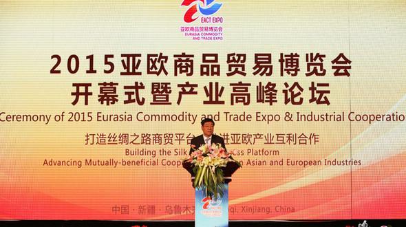 В Урумчи открылось Евразийское торговое ЭКСПО-2015