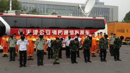Рабочая группа Госсовета во главе с Го Шэнкунем почтила память погибших в тяньзиньском взрыве минутой молчания