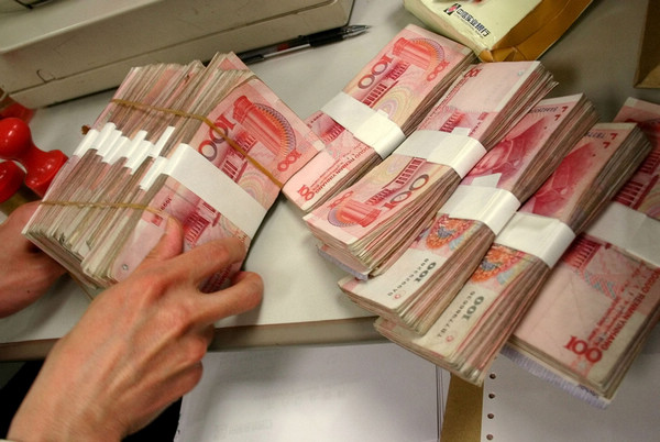 Общий объем трансграничных юаневых расчетов в СУАР достиг 176 млрд юаней