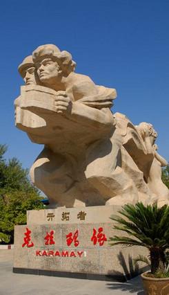 Синьцзян: Окно Китая в Центральную Азию