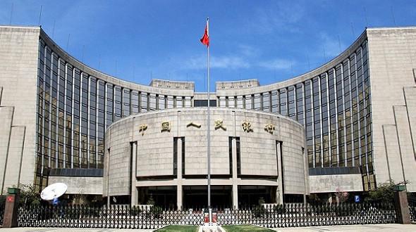 Центробанк Китая объявил о понижении базовых процентных ставок по вкладам и кредитам и нормы депозитного резерва в юанях