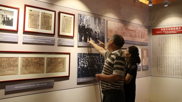 В Пекине проходит историко-документальная выставка 70-летия Победы Китая и СССР в совместном сопротивлении фашизму