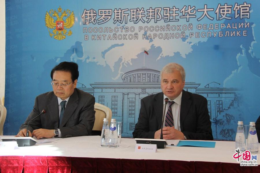 Китай и Россия решительно выступают против попыток исказить историю Второй мировой войны