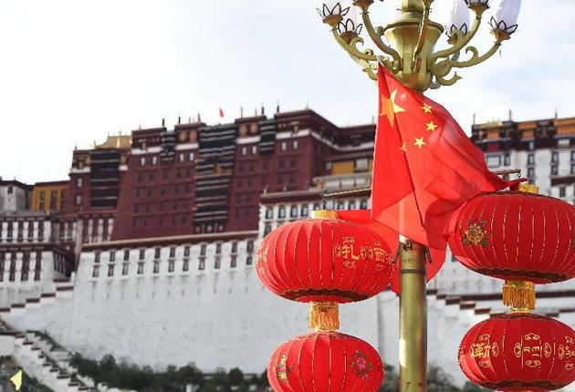 Тибетский автономный район Китая отмечает свое 50-летие
