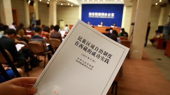 В Китае опубликована Белая книга о Тибете