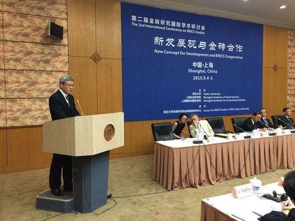 В Шанхае обсудили вопросы развития БРИКС