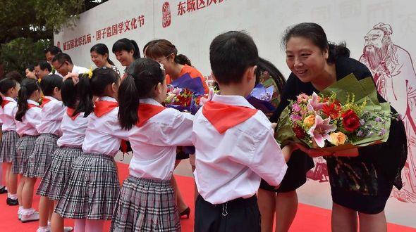 В храме Конфуция в Пекине отмечается День учителя