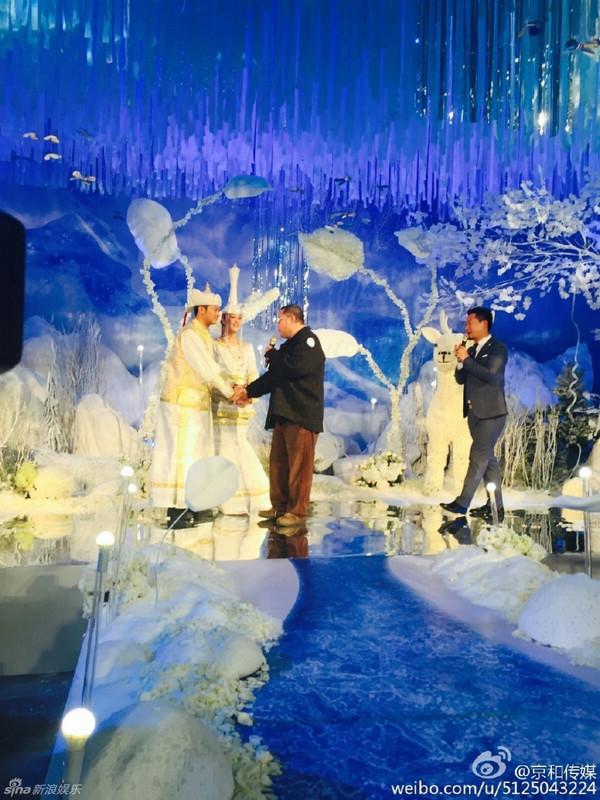 Фото: Торжественная свадьба Инь Сяотяня и Ха Линьна