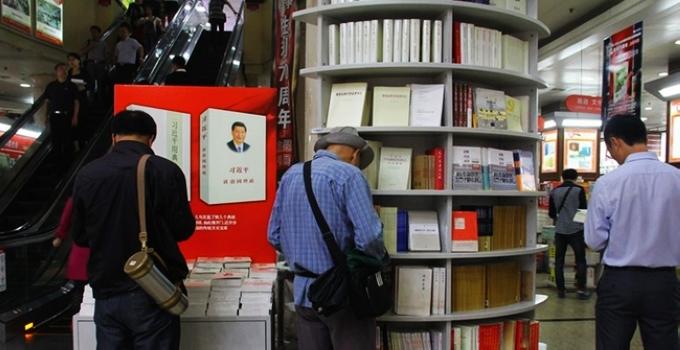 Книга «Си Цзиньпин о государственном управлении» пользуется популярностью