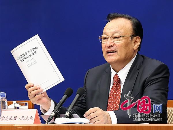 В Китае обнародована Белая книга об национальном равенстве и единстве в Синьцзяне