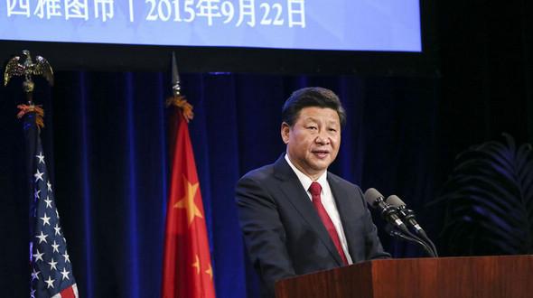 Специальный репортаж: Лидеры бизнеса и эксперты высоко оценивают выступление Си Цзиньпина в Сиэтле