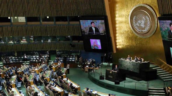 Си Цзиньпин выдвинул четыре пункта предложений по глобальному развитию
