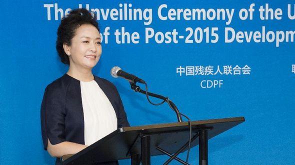 Пэн Лиюань присутствовала на презентации комплекта памятных марок на тему 'Люди с ограниченными возможностями'