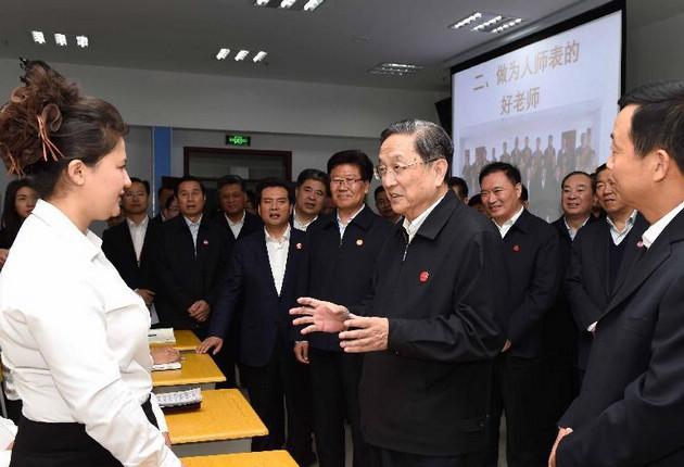 Делегация центрального правительства Китая во главе с Юй Чжэншэном посетила Кызылсу-Киргизский автономный округ СУАР