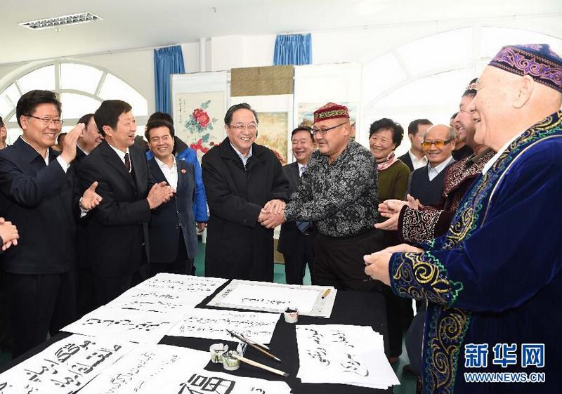 Делегация центрального правительства Китая во главе с Юй Чжэншэном посетила округ Алтай СУАР