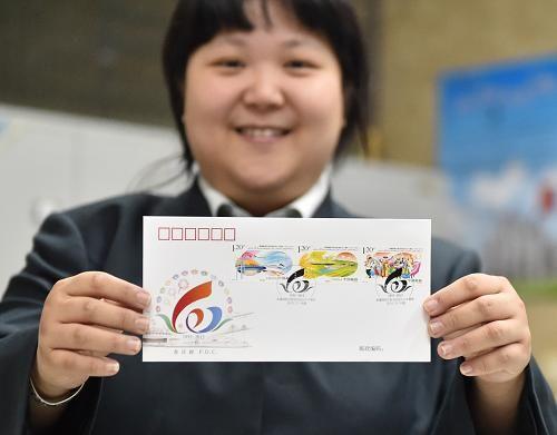 В Китае выпущен набор почтовых марок, посвященных 60-летию создания СУАР