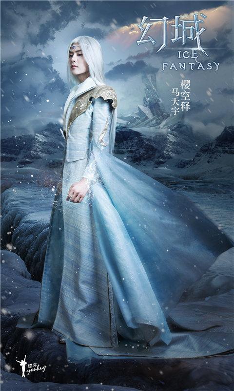 Актер Ма Тяньюй в фильме «Ice Fantasy»