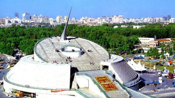 Музейный комплекс «Памятник тысячелетия»