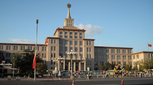 Народно-революционный военный музей Китая