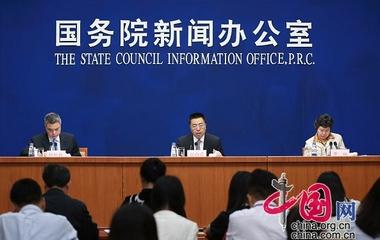 Пресс-Канцелярия Госсовета КНР провела презентацию «Ежегодника прямых иностранных инвестиций Китая за 2014 год»
