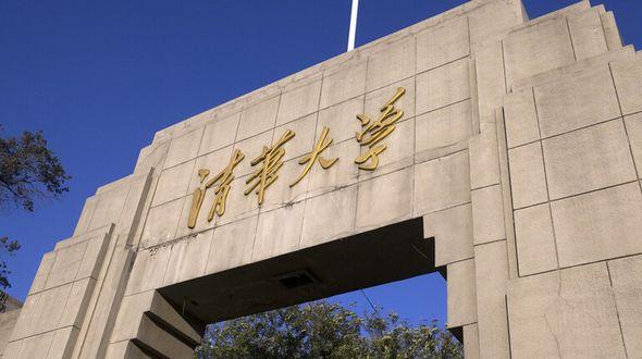 Университет Цинхуа признан лучшим вузом мира в области инженерных исследований