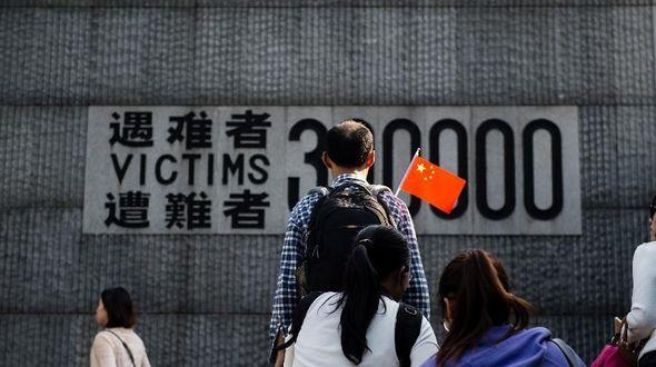 Архивы о Нанкинской резне включены в реестр ЮНЕСКО 'Память мира'