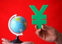 Си Цзиньпин призвал к повышению уровня открытости экономики
