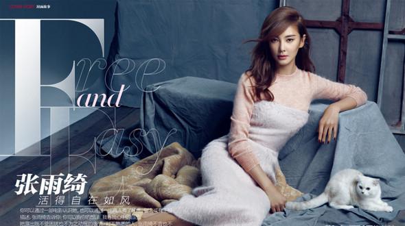 Красотка Чжан Юйци в стиле ретро