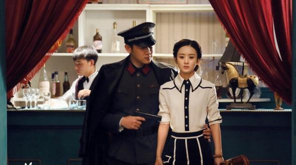 Кадры из телесериала «Лань Яньчжи»