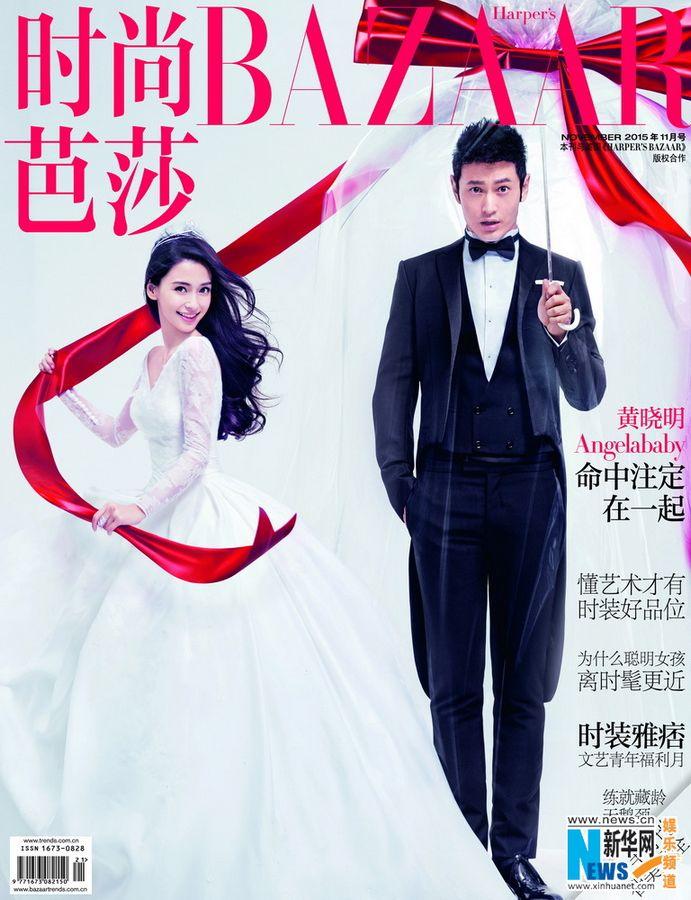 Ying huang wedding