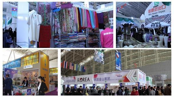 Международный выставочный зал на Втором китайско-российском ЭКСПО в Харбине