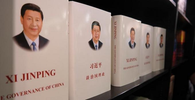 «Си Цзиньпин о государственном управлении» будет выставлена для продажи на фестивале китайской книги в Лондоне