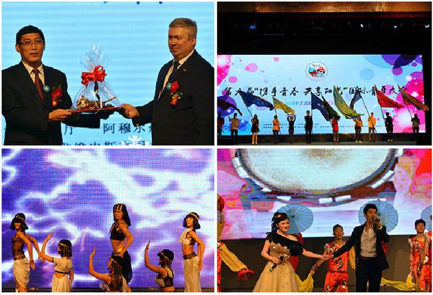 В Хэйхэ открылся Шестой международный конгресс молодежи, который способствует слиянию китайской и русской культуры