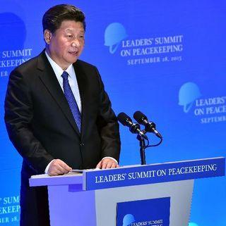 Си Цзиньпин выступил с речью на Саммите ООН по миротворчеству
