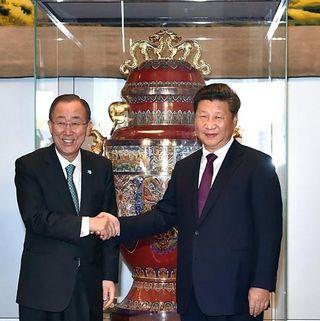 Си Цзиньпин посетил церемонию вручения ООН 'Кубка мира' от Китая