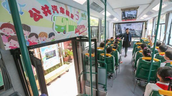 В Шанхае: Заброшенный автобус превратился в аудиторию для школьников