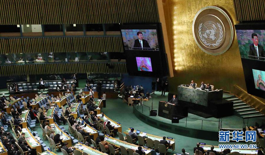 Стремиться к общему и устойчивому развитию, создавать партнерство на основе сотрудничества и взаимовыигрыша – выступление председателя КНР Си Цзиньпина на саммите ООН по развитию