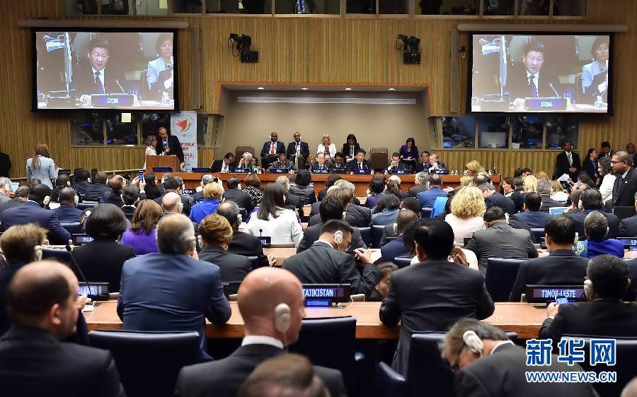 Содействие всестороннему развитию женщин, совместное создание прекрасного мира
