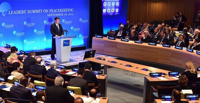 Выступление председателя КНР Си Цзиньпина на саммите ООН по миротворчеству