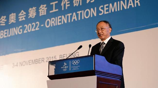 В Пекине завершился семинар по подготовке к зимним Олимпийским играм-2022