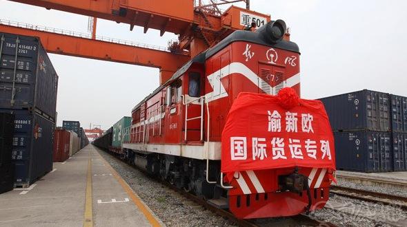 «Один пояс, один путь» стимулирует сотрудничество Китая и ЕС в сфере пищевых продуктов и логистики