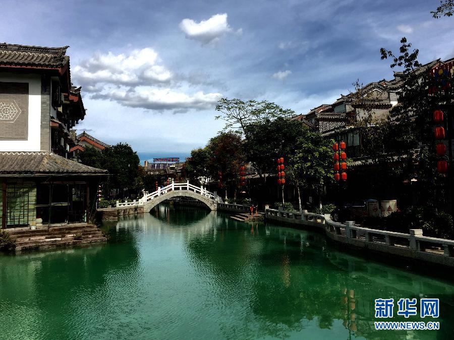 Древняя волость Ижэньгучжэнь в Чусюн-Иском автономном округе провинции Юньнань