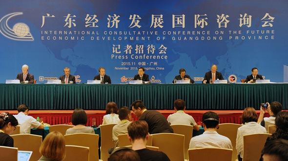 Пресс-конференция на тему: «Экономическое развитие провинции Гуандун»