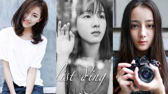 Восходящие китайские актрисы 2015 года