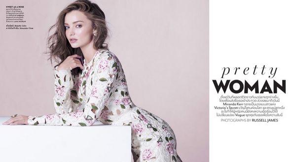 Миранда Керр на обложке таиландского Vogue