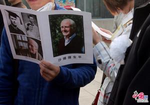 Пекинское общество прощается с известным переводчиком Ша Боли